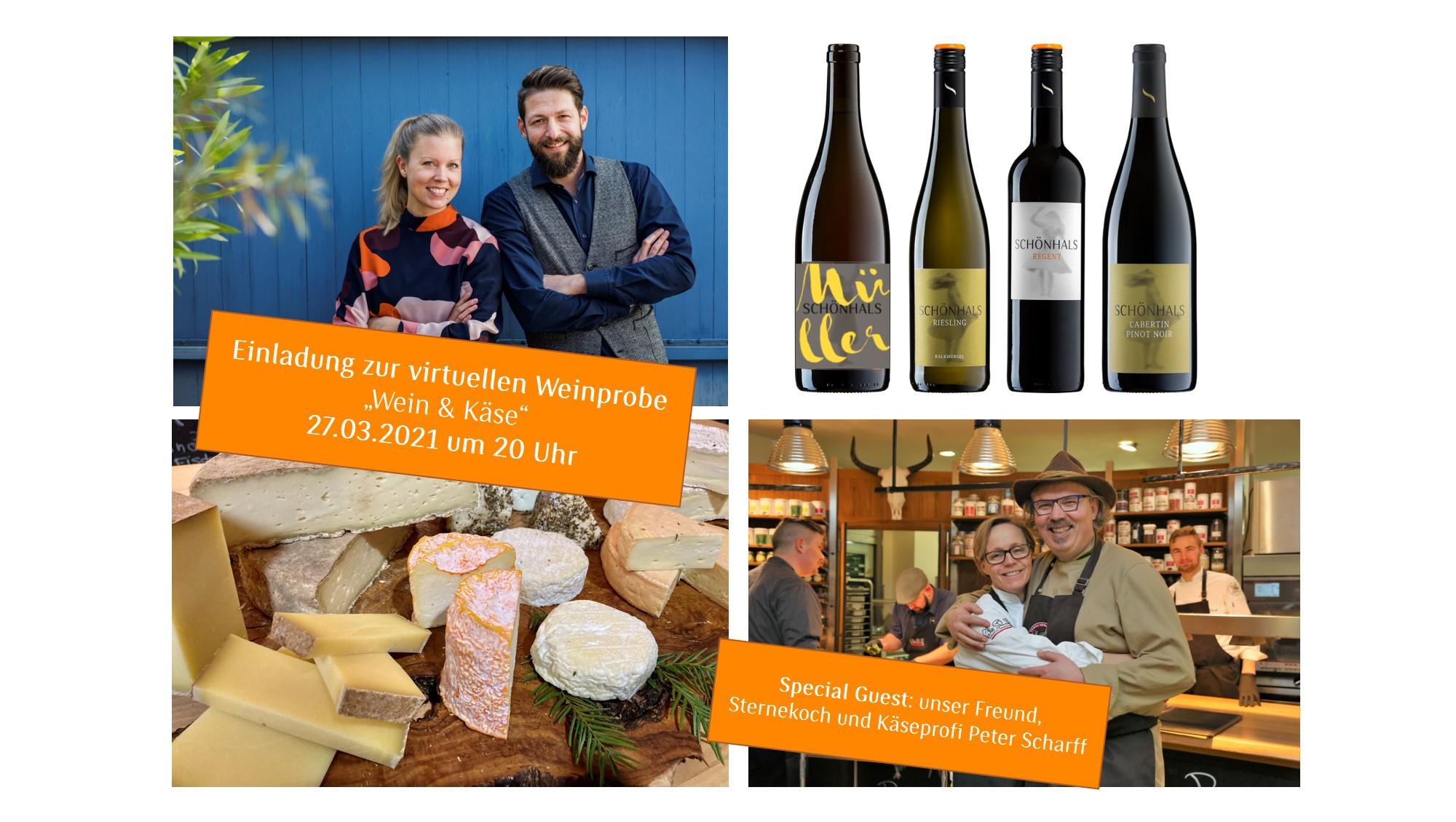 Wein_und_Kaese_Flyer